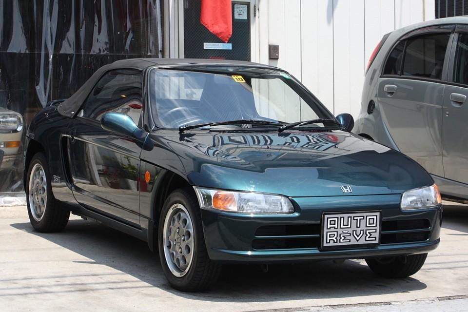 平成7年式ホンダビート・最終限定モデルのバージョンZ!走行2.0万Km!フルノーマルの美車!