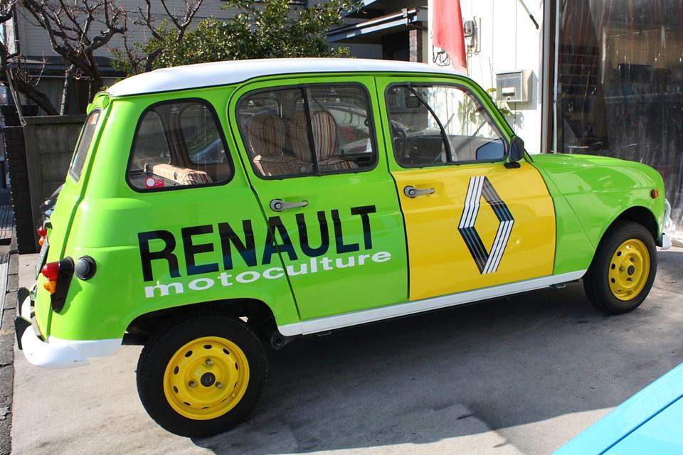 我ながら、白、黄緑、黄色のバランスが絶妙ではないかと・・・。 こんなのが走ってたら5Kmは付いていくでしょ・・・(笑)