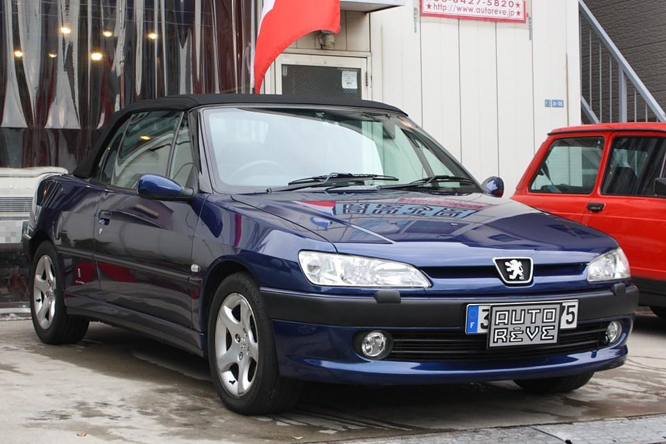 2002(平成14)年式プジョー306カブリオレ!下取車につき格安でのご提供です!