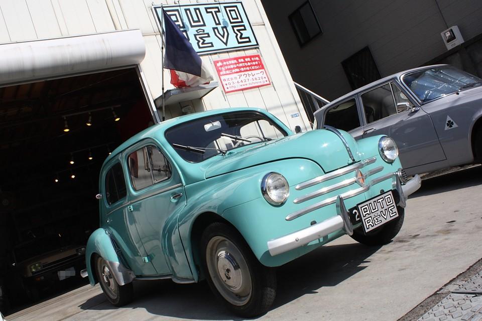 ルノー、いえフランス車の歴史の大切な1ページを飾る4CV・・・いかがですか?