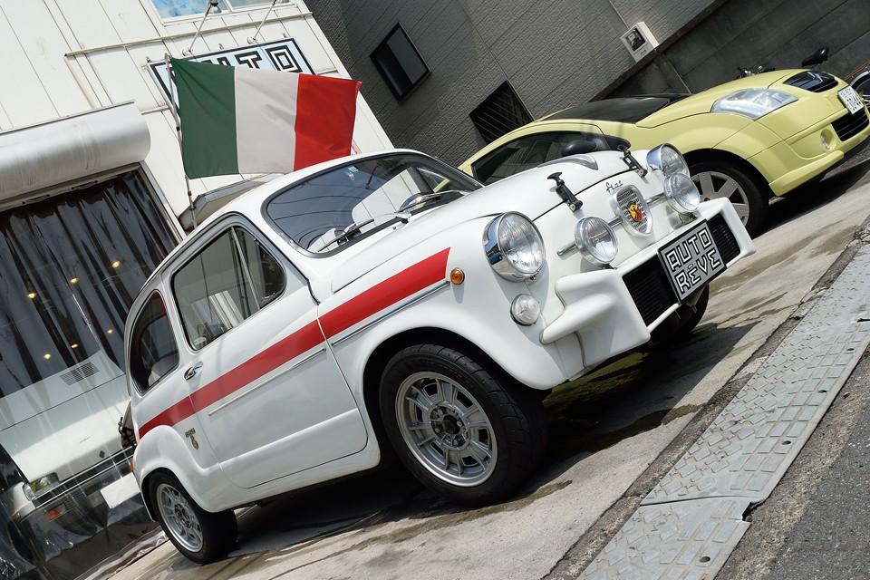 カルロ・アバルトや、サーキットに人生を掛けた先人達の想いが見えるはず・・・。FIAT600 corsa(FIAT ABARTH 850TC conversions)いかがですか?