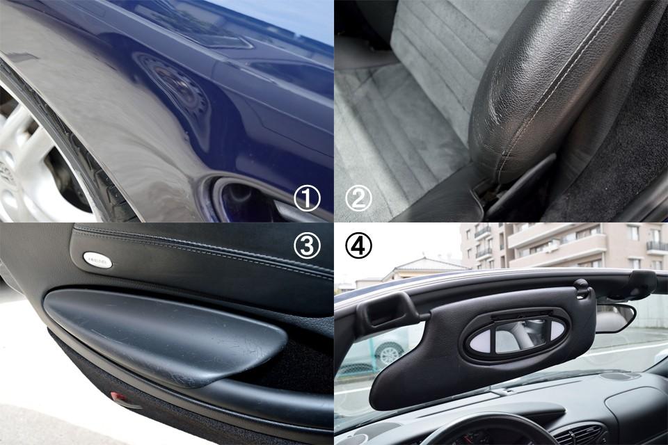とは言え、もちろん気になる点はあるわけで・・・①写真に撮るのに苦労する程度ではありますが、右リアタイヤ上にご覧の小凹みが2ヵ所あります。②運転席のサイド部に若干のスレがあります。③欧州車では良く使われる素材ですが、内装材の表面が爪が当たっただけで跡が残り、結果、こんな状態になってしまいます。これは仕方ないところでしょうか。④運転席バイザーミラーのフタが破損しています。本来フタを開けるとスイッチが入ってライトが点くのですが、現在点灯しません。