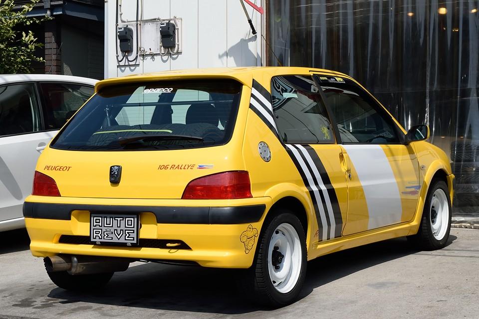 RALLYE16Vのボディカラーは、そのほとんどが白。 国内では3台?!とも言われる黄色はチョ~希少!しかもこれだけの程度は、ほぼ皆無?!