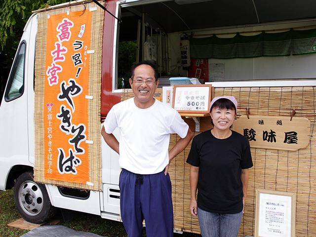 やっぱ地元の美味しいものも食べた~い!ということで静岡と言えば、やっぱ富士宮やきそば!とっても美味しかったです!ありがとうございました!