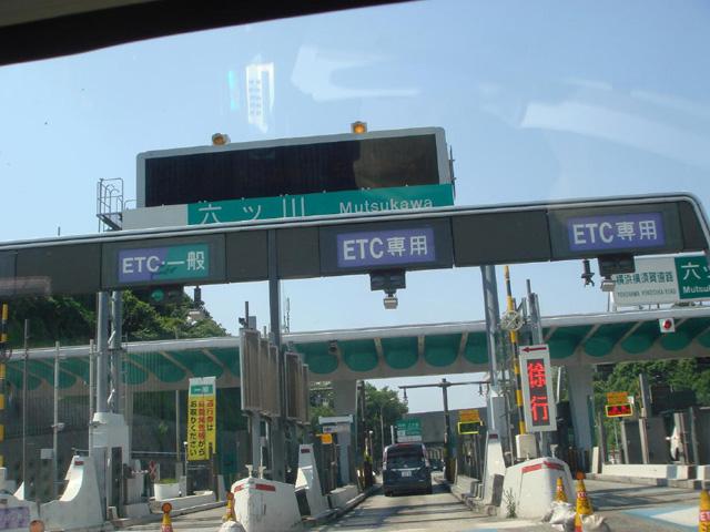 今日のコースは三浦半島をほぼ1周するのです。高速道路は渋滞もないし安心!それ行けぇ~!
