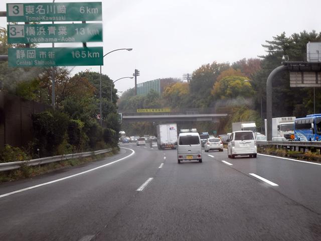 なんとか渋滞を抜けて高速へ・・・お~空いてる空いてる。この調子じゃ、「あっ」と言う間に横浜だぁ~!