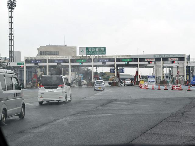 「あっ」・・・横浜です。(笑)