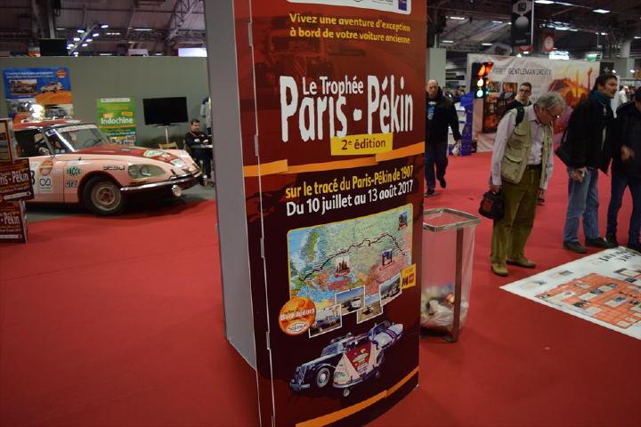 いきなり、パリ~北京ラリーのブースが!出走するかどうかは別として、参加申込用紙だけは貰ってきました。