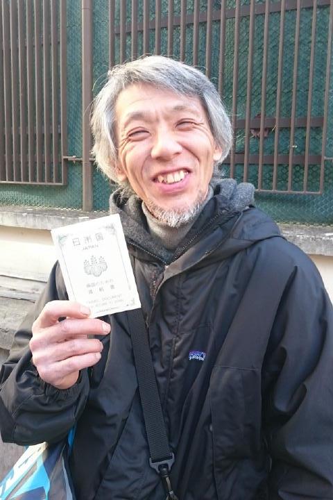 なんと、朝一番で日本大使館に行っていたジンちゃんが、もう戻ってきました!無事、臨時のパスポート(帰国許可証なるもの)を入手!これで帰れる~、良かった~!