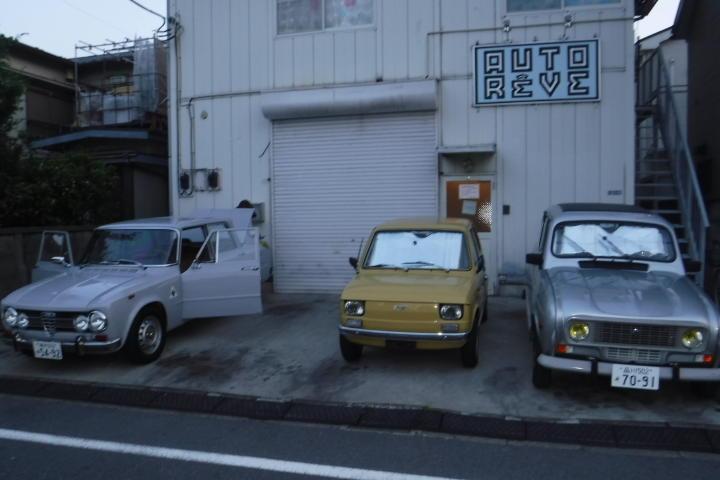 2018年4月29日(日) 今日は、お店を休んで、スタッフ全員で久々のイベント参加なのです。その名も『マロニエ・オートストーリー「春」ミーティング 2018』 栃木県鹿沼市での開催のため、朝、暗いうちからの出発なのです。