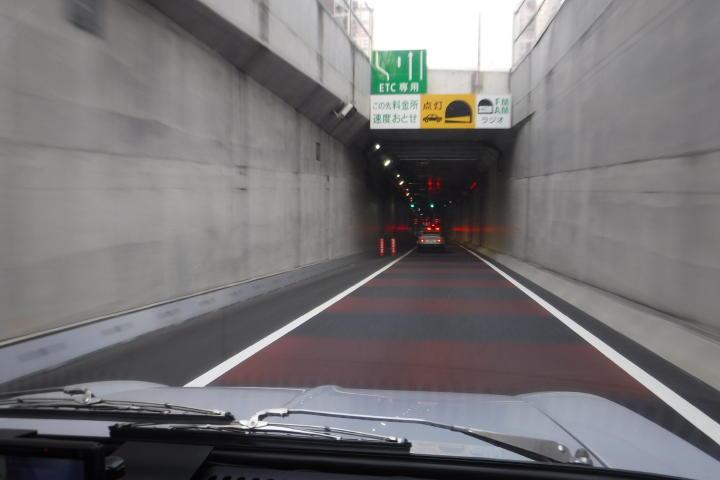 おお、こんなところに首都高入口が出来てたのね。初「五反田」入口で~す!