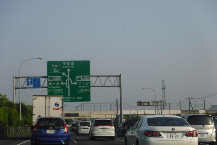 なるほど、圏央道と合流するからなのね。んじゃ、直ぐに解消するはず!