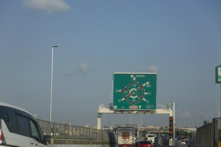 早めに出てきてよかったぁ!ほとんど渋滞も無し!んじゃ、その間に、一気にアウトレーヴまで行っちゃおう~!