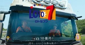 LOTO_06